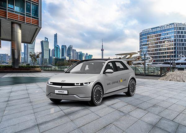 Samenwerking Hyundai en We Drive Solar