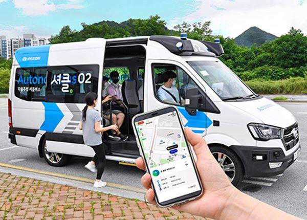 Proef met RoboShuttle-pendeldienst in Zuid-Korea