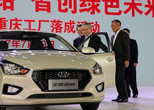 Hyundai groeit en opent wéér nieuwe fabriek