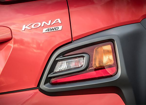 Hyundai TV: de KONA is in Nederland!