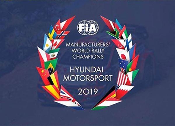 Yes, Hyundai is wereldkampioen!